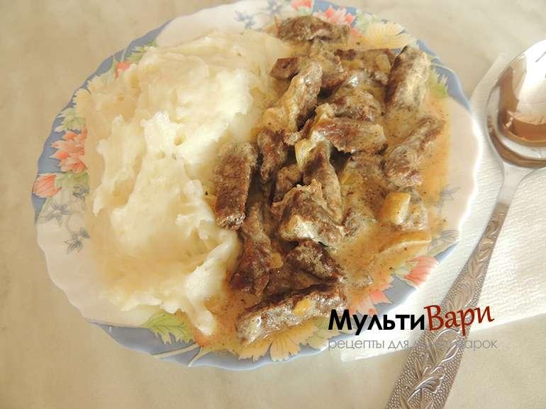Бефстроганов с картофельным пюре фото