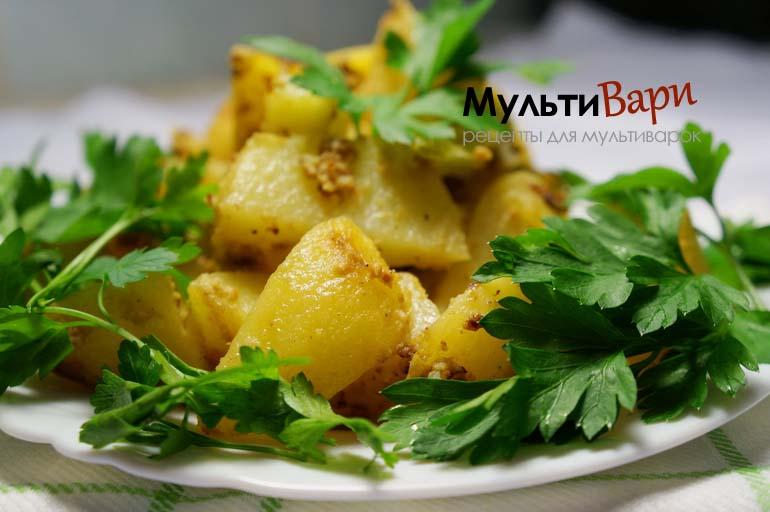 Картофель с зернистой горчицей в мультиварке фото