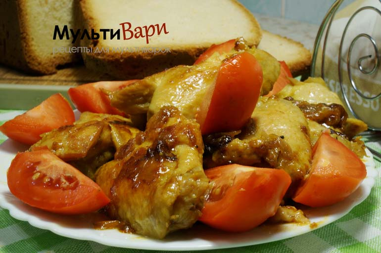 Куриные крылышки с карри и соевым соусом в мультиварке фото