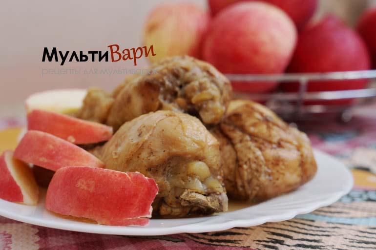 Курица тушеная в яблоках в мультиварке фото