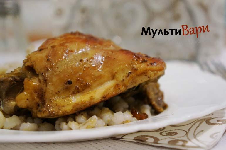 Курица в медово-лимонном маринаде в мультиварке фото