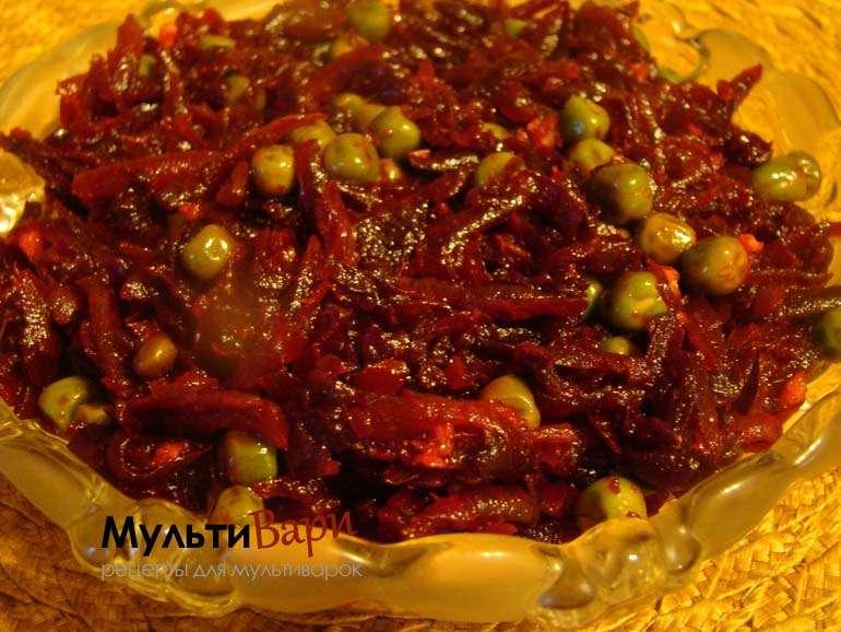 Салат со свеклой рецепт в мультиварке фото
