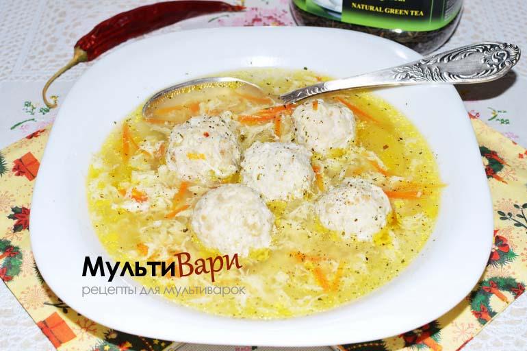 Суп с фрикадельками в мультиварке - Яичный фото