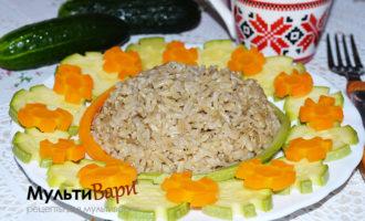 Рис нешлифованный с овощами на пару фото