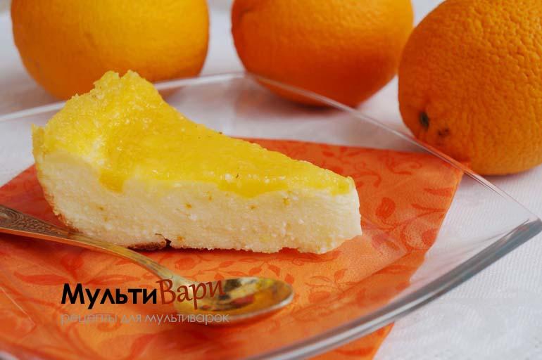 Творожная запеканка с апельсинами в мультиварке фото