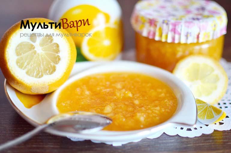Варенье из лимонов фото