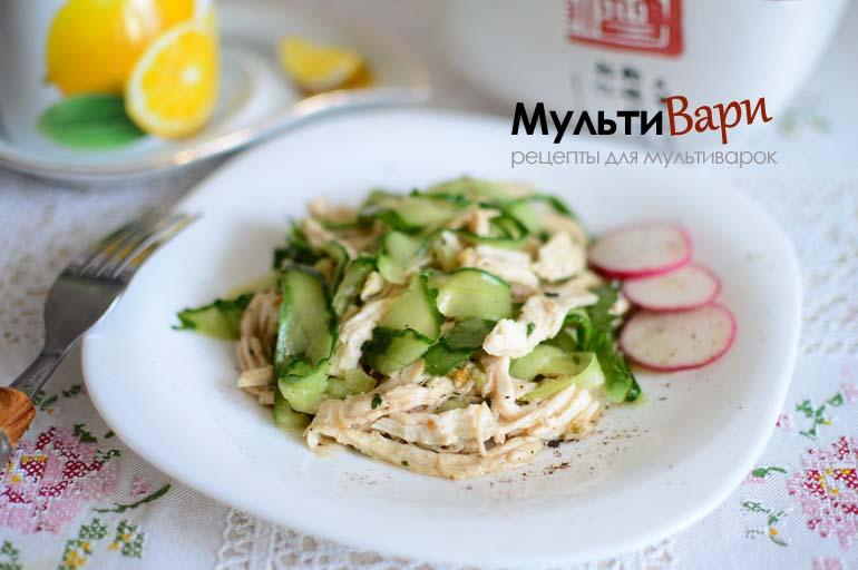 Салат из огурцов и курицы диетический фото