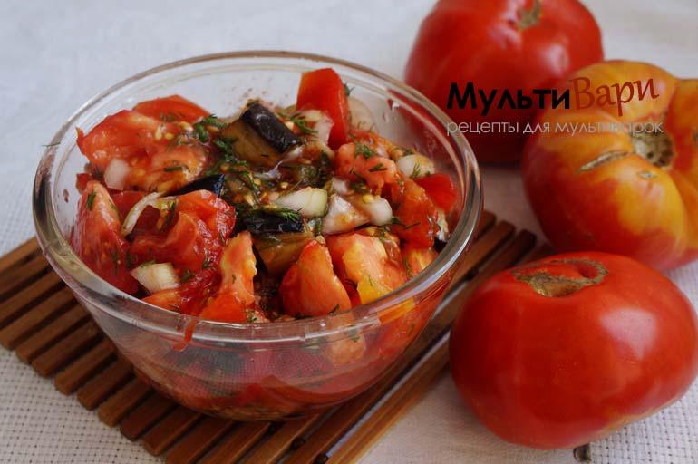 Салат из помидоров с баклажанами фото