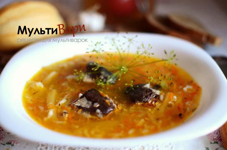 Суп с рыбными консервами в мультиварке фото