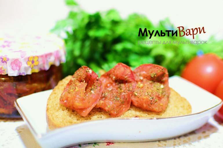 Вяленые помидоры рецепт фото